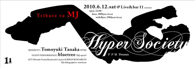 100612hyper